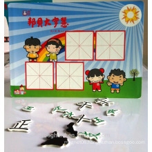Promotional gifts fridge magnet board Factory Supply eco-friendly custom magnetic board