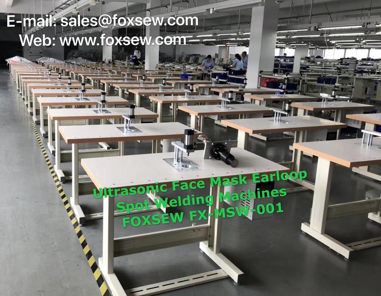 Ultrasonic Face Mask Earloop Spot Welding Machines FOXSEW FX-MSW-001 (4)