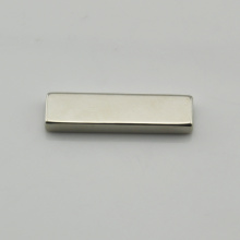 Super Lowest Price for China Rectangular Magnets,Neodymium Rectangular Magnets Manufacturer N35 Rare earth Ndfeb neodymium rectangular magnet export to United Arab Emirates Exporter
