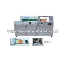 Автоматическая укладка коробок обвязки производственной линии