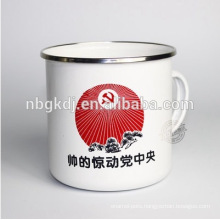 hot selling customized enamel white mugs cups