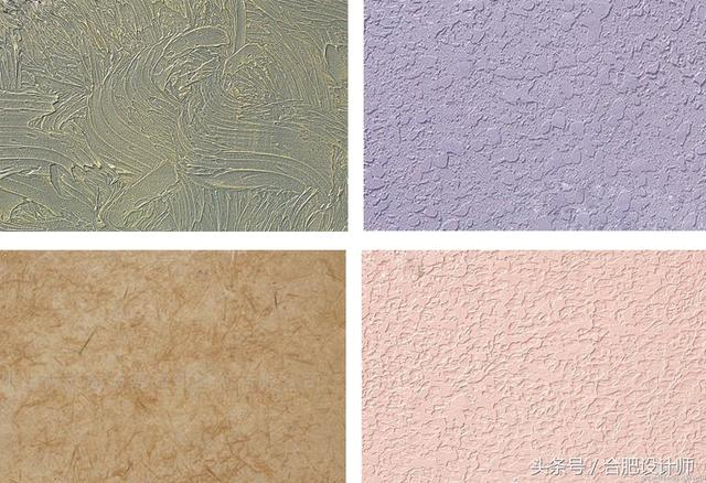 wall paint texture types