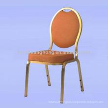 Golden Steel Elegant Chairs (YC-ZG47)