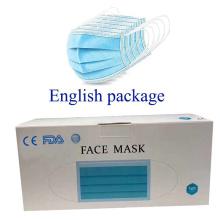 Masque facial élastique non tissé