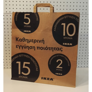 shopping bag di carta con manico piatto