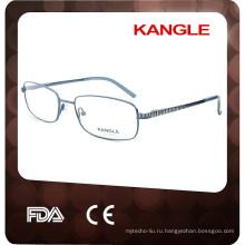 2017 Классическая мужская металлический оптические очки металл оптические рама