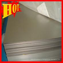 Промышленное ASTM B265 Titanium Ранг 5 плиты на складе