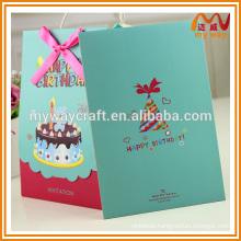 Exclusive custom children's birthday party invitation card design
