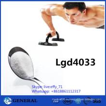 Дешевые Sarms Цена Порошок Bodybuildng 1165910-22-4 Sarms Lgd4033 В Lgd-4033 Ligandrol