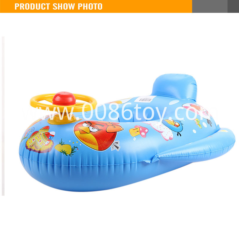 Children Toy inflatable