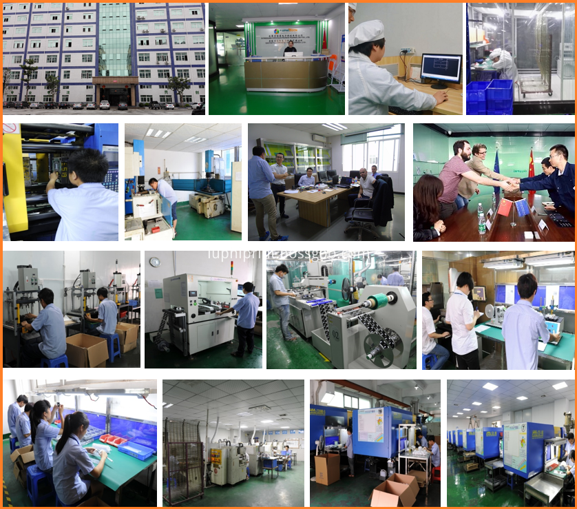 IMD Factory