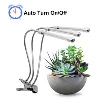 Desk Plants For Office PLants LED Grow Lamp