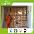 Ningxia 2017 wholesale fruit goji