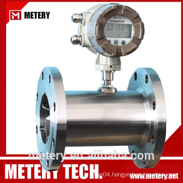 diesel flow meter 4-20ma Metery Tech.China