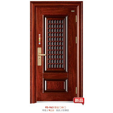 Steel Door (FD-963)
