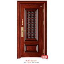 Стальные двери (ФД-963)