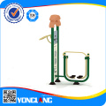 2014 New Style Adults Fitness Equipment with Multi-Functions