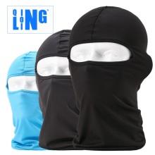 Qinglin Lin winter riding hood men warm head windshield ski cold mask motorcycle helmet lining