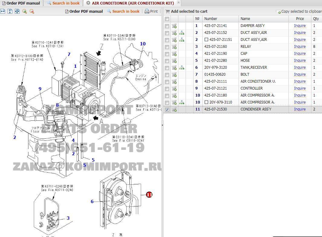 Komatsu condenser 425-07-21530 WA380-3 air conditioner parts in komatsu cataloge
