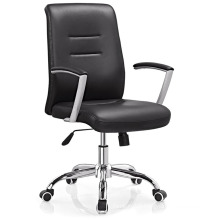 Modern Middle Back Swivel Meeting Office Conference Chair (HF-B1547-1)