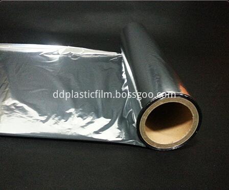 Nano caoting high barrier bopa film