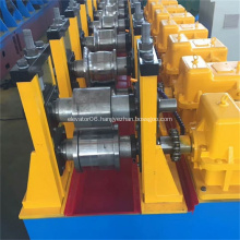 Elevator Stiffener Guide Rail Roll Forming Machine