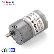 33 mm SPUR GEAR MOTOR