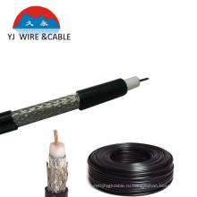 Коаксиальный кабель Rg59 (кабель RG59 / 75 Ом) с заземляющим проводом