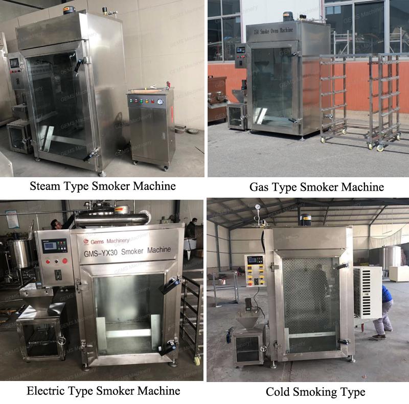 smoker machine01