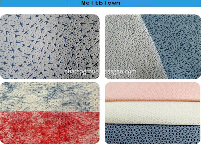Industrial Meltblown Nonwoven Fabric Huatao