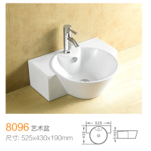 Porcelain Single Faucet Hole Washhand Basin 8096