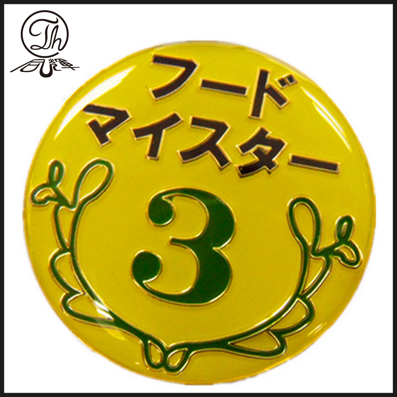 Customized promotion Number Badges