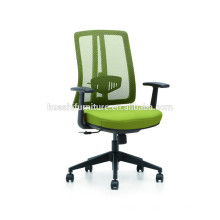X1-03A-1 Hot Selling Sample Design Swivel / Lift Office Chair