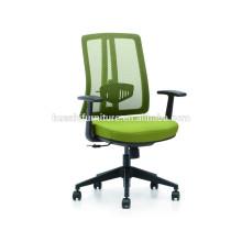 Х1-03А-1 горячая Продажа образца Конструкция поворотный / Лифт офисные кресла