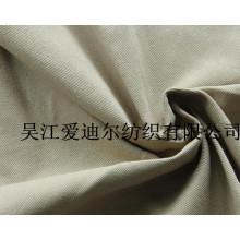 Baumwoll canvas Stoff 300g für Zelt, Tasche, Schuhe, cap