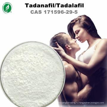 Очищенность 99% порошок секса Tadanafil / Тадалафил в CAS 171596-29-5
