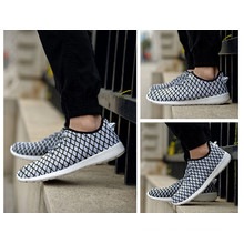 Light Gray: Sports Shoes Breathable Weave