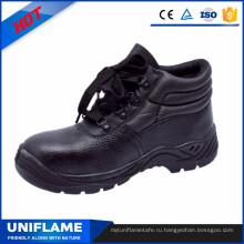 Стальным носком кожаные ботинки безопасности для мужчин