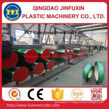 Chaîne de production de ceinture d'emballage d'animal familier de capacité élevée