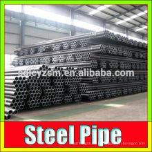 ASTM / ASME 1010/1008 tuyau en acier au carbone doux