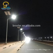 solar and wind led street light led solar wind road light wind turbine 300w 12v