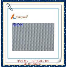 Polyester PE Filtre Press Tissu