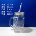 500ml 18oz Glass Mason Jar with Cap and Straw Glass Drinking Jar