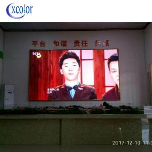 New Technology Customized Pixel Pitch Small LED Display