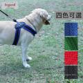 China Lieferant Großhandel Mesh Brustgurt mit Zugseil für Hund
