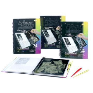 Магические книги искусство гравировки скретч-карты