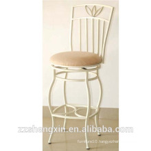 Metal Knocked Down Bar Stool, Backrest Bar Chair with Cushion