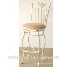 Металлический стул с барьером, спинка с подставкой с подушкой
