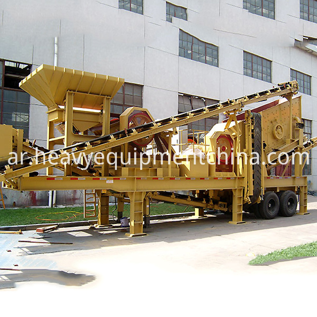 Demolition Waste Crusher