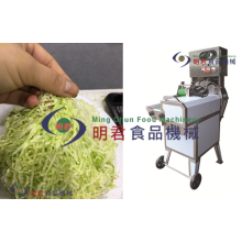 Cabbage cutter machine